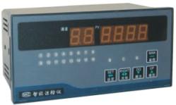 HSRX智能巡检控制仪